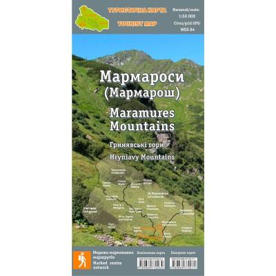 """Туристична карта """"Мармароси"""""""