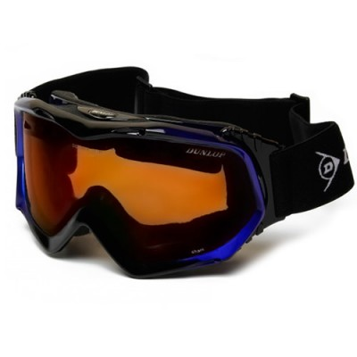 Лыжная маска Dunlop Shark
