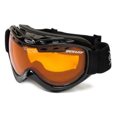 Лыжная маска Dunlop Skyline